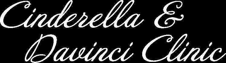 シンデレラダ&ヴィンチクリニックロゴ2
